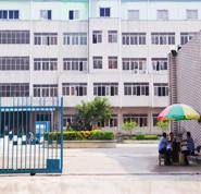 蓝冠注册工厂