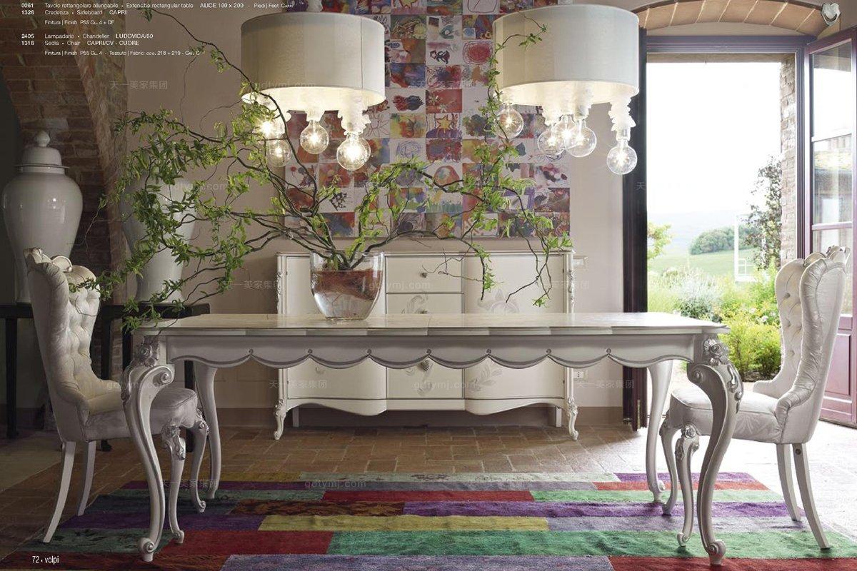 豪宅别墅餐桌 Volpi意大利进口法式雕花别墅会所长餐桌
