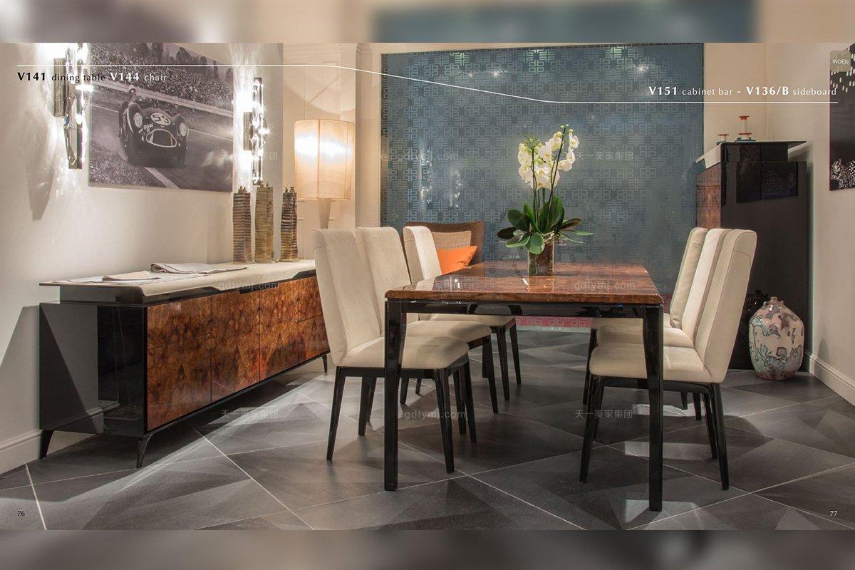 高端轻奢别墅蓝冠注册品牌餐厅现代时尚餐桌椅组合