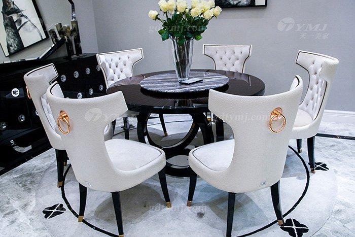 高端奢华品牌蓝冠注册后现代轻奢餐厅时尚山水紫石面餐桌椅