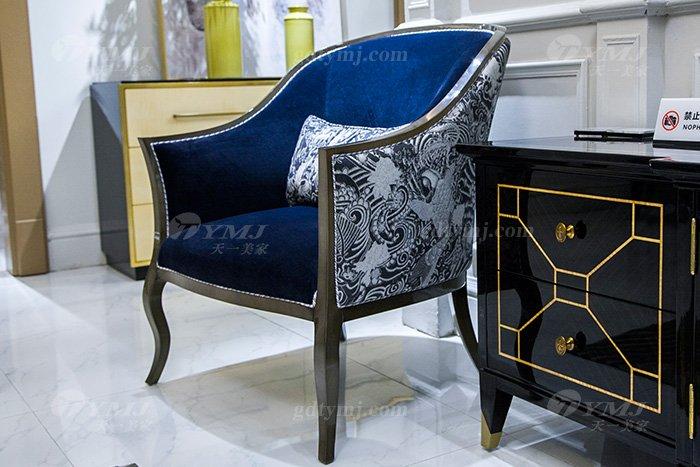 轻奢现代蓝冠注册高端奢华别墅蓝冠注册品牌实木灰色休闲椅