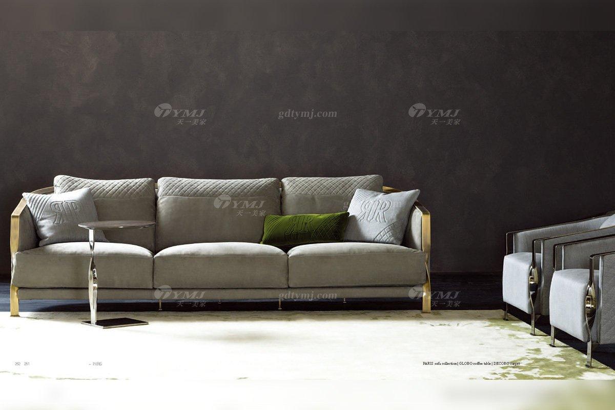 高端奢华意大利纯进口蓝冠注册品牌时尚轻奢五金真皮沙发系列!三位沙发1