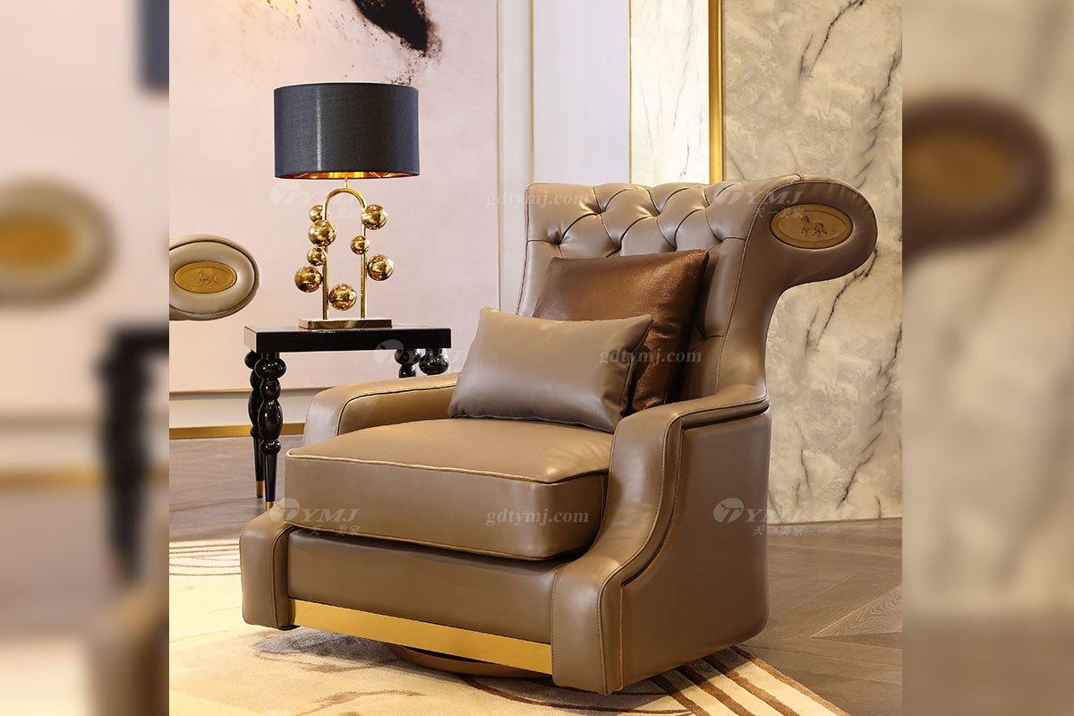 奢华别墅蓝冠注册品牌高端样板间蓝冠注册轻奢后现代头层真皮时尚单位沙发