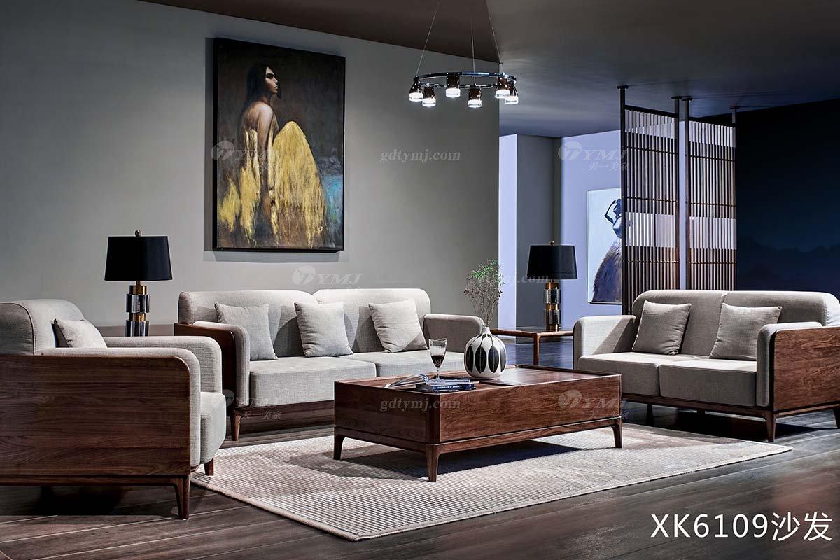 高端别墅蓝冠注册品牌高档样板房蓝冠注册轻奢新中式风格黑胡桃高弹高密度海绵优质布