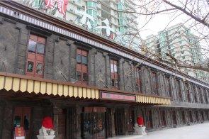 北京一号公馆-酒店蓝冠注册工程 ,奢华新古典蓝冠注册欣赏!